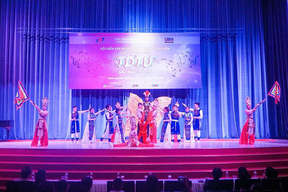 The traditional music festival of Ton Duc Thang University (2017 – 2018)
